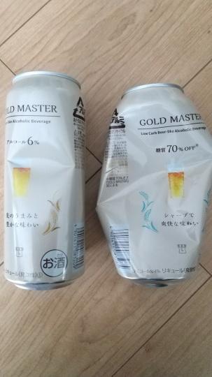 度数の区別に注意:gold master_a0006092_12145051.jpg