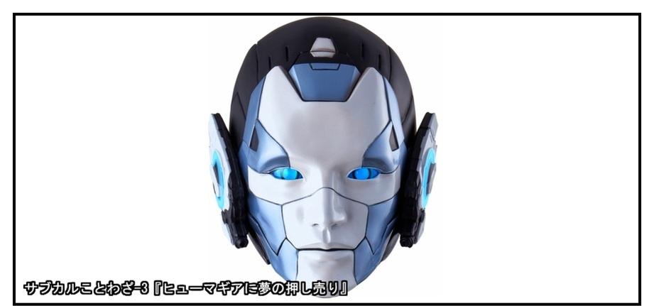 【ただの雑記】サブカルことわざ発表会_f0205396_17025346.jpg