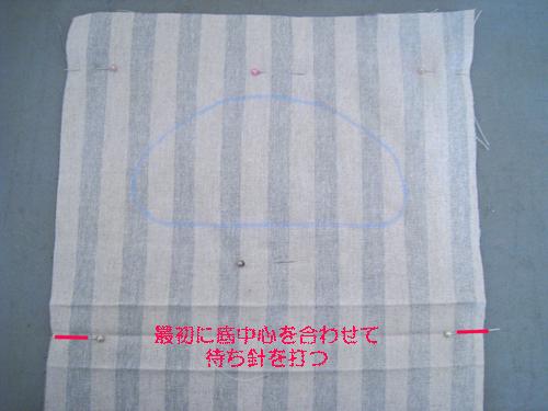 【無料型紙No,03】モラモラケースの作り方_e0285303_16582662.jpg