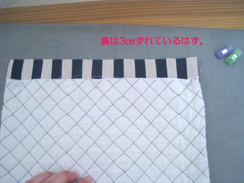 【無料型紙No,03】モラモラケースの作り方_e0285303_17003791.jpg