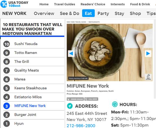 NYの和食レストラン、ミフネ(MIFUNE)初の宅配セット、特製ちらし寿司うに・まぐろ追加トッピング・バージョン_b0007805_03123190.jpg
