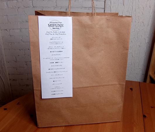 NYの和食レストラン、ミフネ(MIFUNE)初の宅配セット、特製ちらし寿司うに・まぐろ追加トッピング・バージョン_b0007805_03135176.jpg