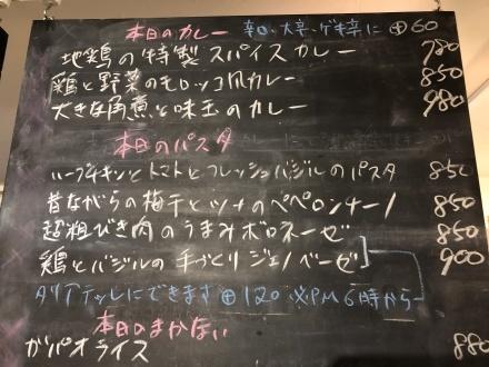 本日のお持ち帰りメニュー_a0187509_18130121.jpg