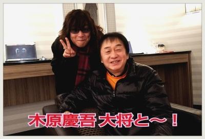 今日はFM佐賀 「CHANGE」生電話出演~木原慶吾さんと!!_b0183113_19410779.jpg