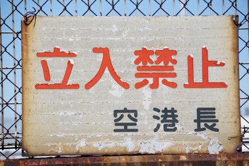 【号外】誤植禁止町オリナス_f0203027_18001304.jpg