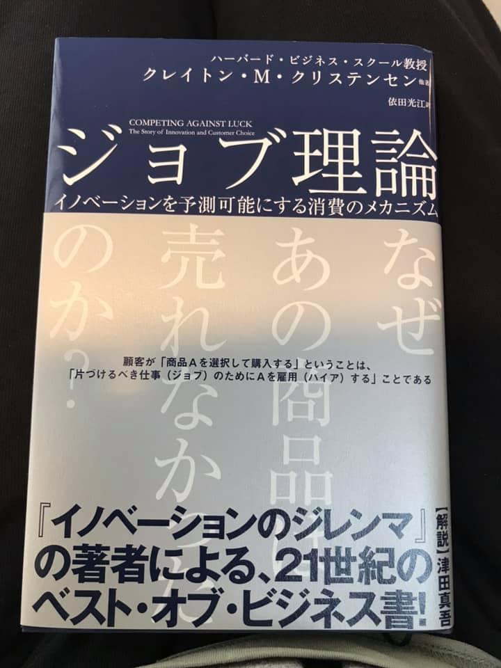 ひさしぶりの読書_d0166534_10463079.jpg