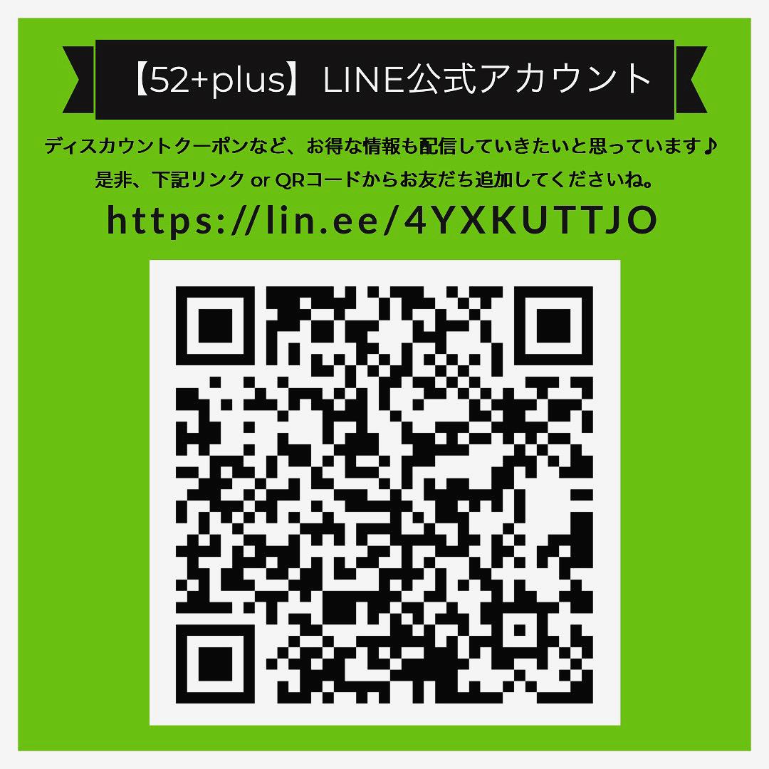 ⚫︎52+plus ⚫︎ LINE公式アカウント_f0042034_11071045.jpg