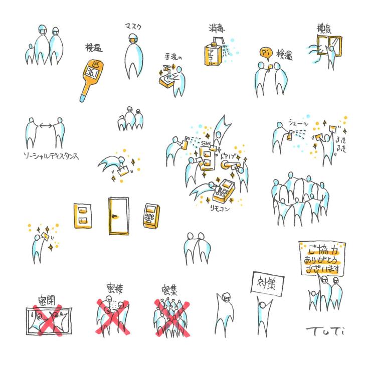 「対策くん」- 勝五郎の新型コロナ対策 -_d0386342_11354352.jpg