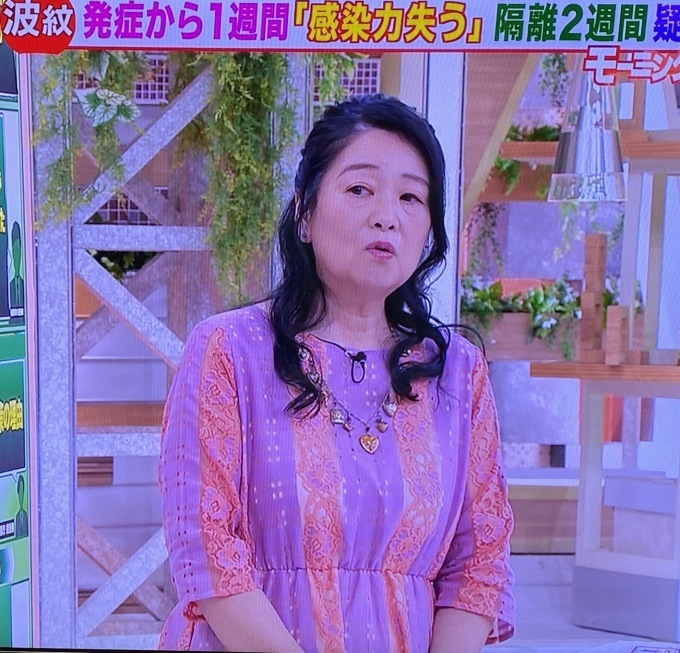 晴恵 テレビ 岡田
