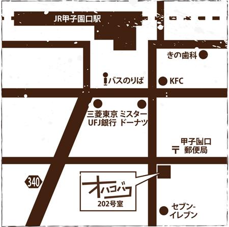 実店舗再開・5月のオープン日のお知らせ_f0162263_19425532.jpg