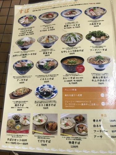 Local diner._c0153966_22042811.jpeg
