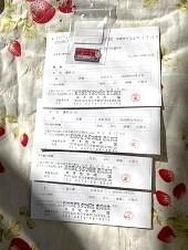 狂犬病予防注射接種_d0140668_19283155.jpg