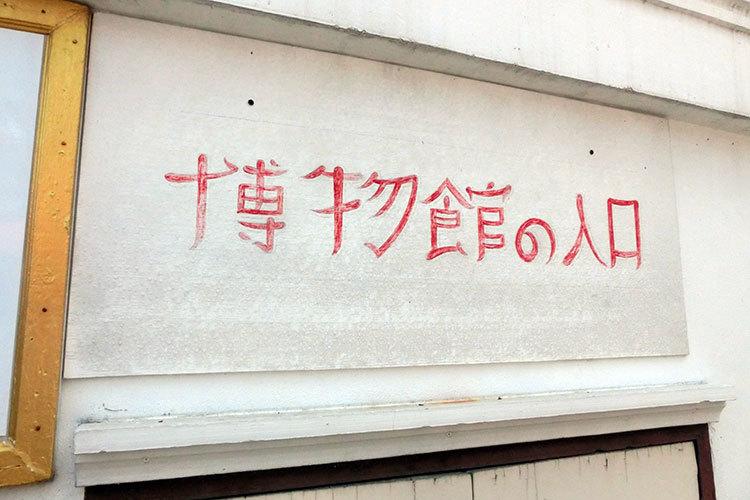あやしい日本語(80)_b0131470_14305609.jpg