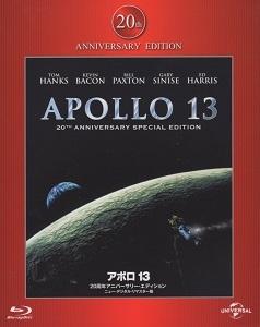 『アポロ13』_e0033570_21391205.jpg