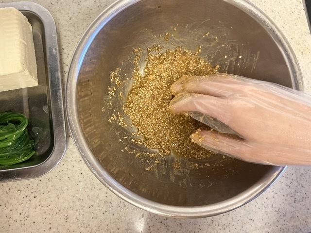 【レシピ】ほうれん草と人参の白和え_d0327373_07275355.jpeg