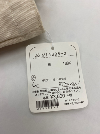Lace セット in トートバッグ_c0126189_18590752.jpg
