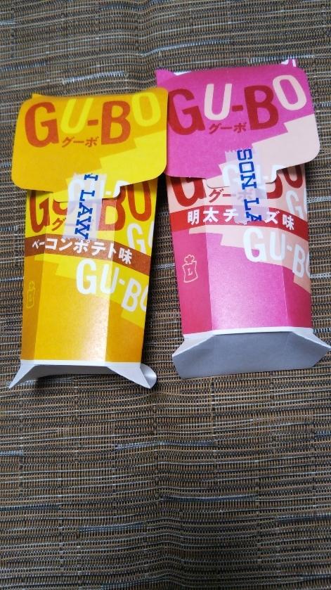 ローソン グーボ ベーコンポテト味&明太チーズ味_f0076001_22415875.jpg