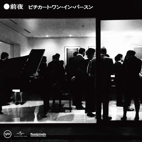 PIZZICATO ONE in person_c0077105_12452143.png
