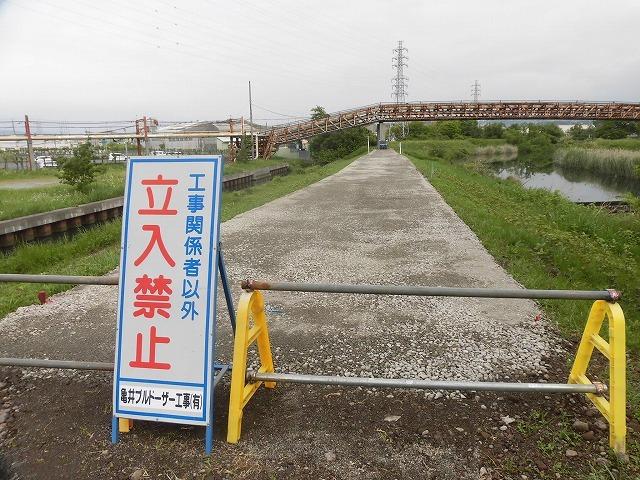 いや~結構歩いた12,000歩 そうだ!沼川プロジェクトの「滝川コース」の朝散歩_f0141310_07444375.jpg