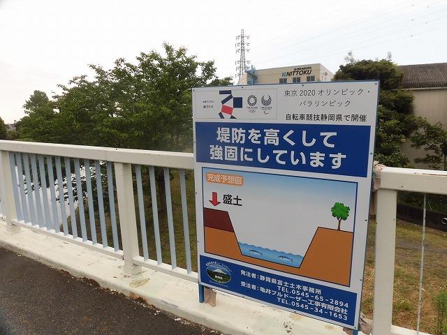 いや~結構歩いた12,000歩 そうだ!沼川プロジェクトの「滝川コース」の朝散歩_f0141310_07445095.jpg