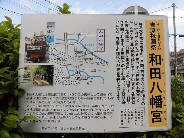 いや~結構歩いた12,000歩 そうだ!沼川プロジェクトの「滝川コース」の朝散歩_f0141310_07465272.jpg
