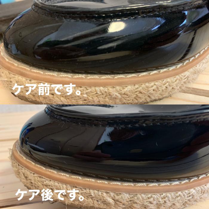 【おうちで靴磨き】エナメルの傷に見える汚れ、あきらめる前に_b0226322_10032725.jpg