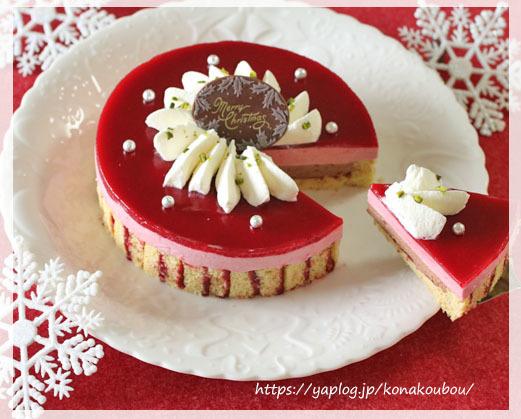 クリスマスのお菓子・ノエル2019_a0392423_00065843.jpg