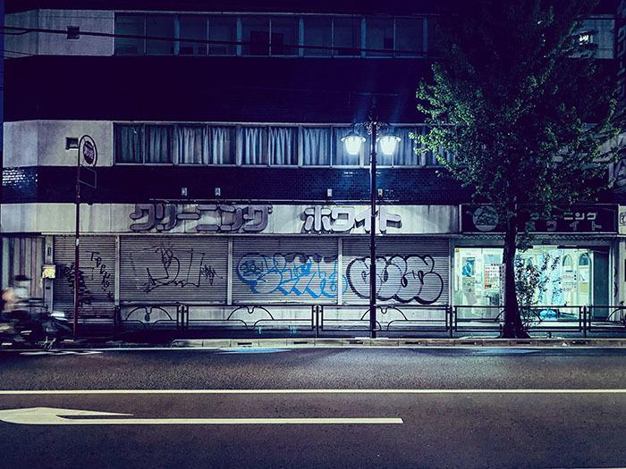 杉並区下井草 / iPhone 11_c0334533_19555104.jpg
