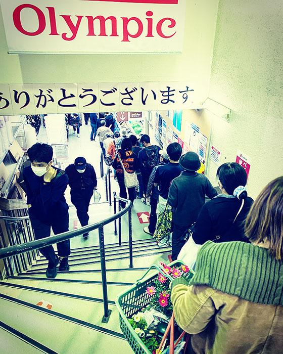 ホームピック関町店 / iPhone 11_c0334533_20141492.jpg
