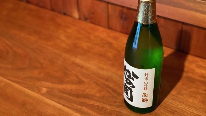 『松の司のきき酒部屋 Vol.6 〜後編』_f0342355_11404372.jpeg
