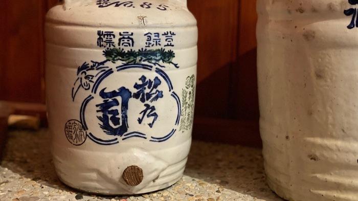 『松の司のきき酒部屋 Vol.6 〜前編』_f0342355_11415303.jpeg