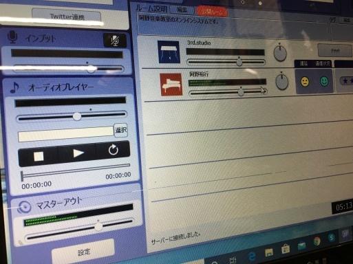 オンラインレッスンの準備がやっと整いました。・・・・阿野音楽教室_f0051464_20230972.jpg