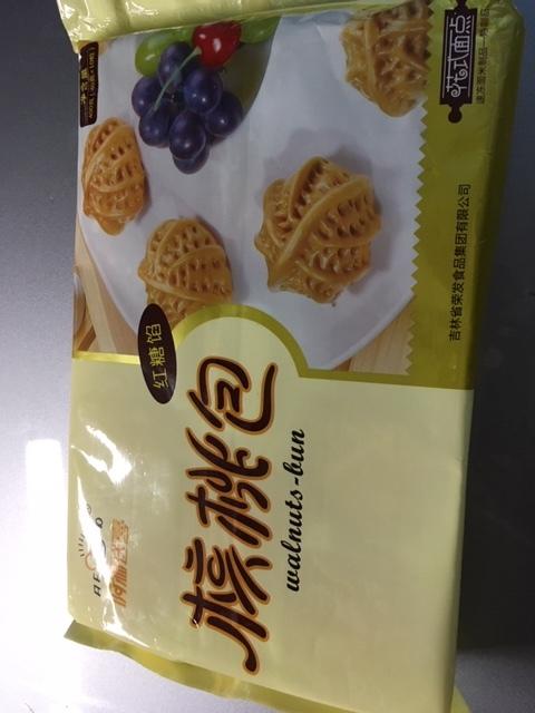 Weee!(アジア食品宅配サービス)-卵豆腐、黒豚などなど_e0350971_22552103.jpg