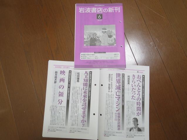 新刊のこと_c0402074_11050800.jpg