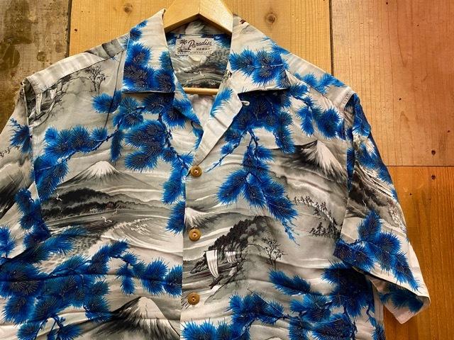 5月23日(土)11:30~マグネッツ大阪店オンラインストア夏物ヴィンテージ入荷!!#1 Vintage Hawaiian Shirt!!_c0078587_15404477.jpg