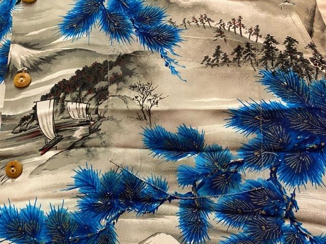 5月23日(土)11:30~マグネッツ大阪店オンラインストア夏物ヴィンテージ入荷!!#1 Vintage Hawaiian Shirt!!_c0078587_15404557.jpg