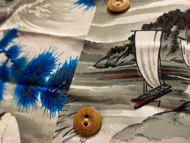 5月23日(土)11:30~マグネッツ大阪店オンラインストア夏物ヴィンテージ入荷!!#1 Vintage Hawaiian Shirt!!_c0078587_15404559.jpg