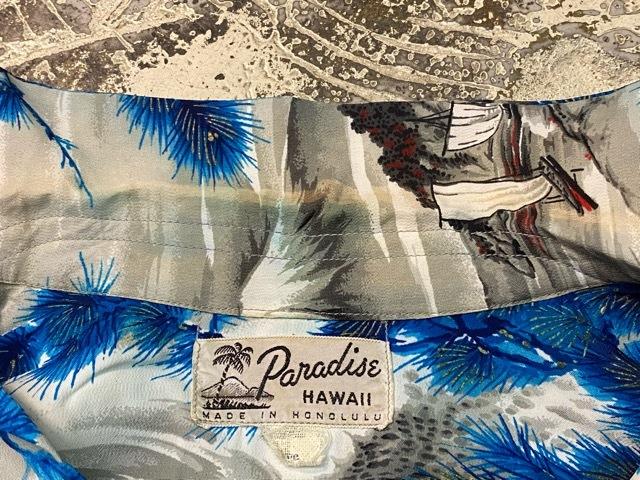 5月23日(土)11:30~マグネッツ大阪店オンラインストア夏物ヴィンテージ入荷!!#1 Vintage Hawaiian Shirt!!_c0078587_15432170.jpg