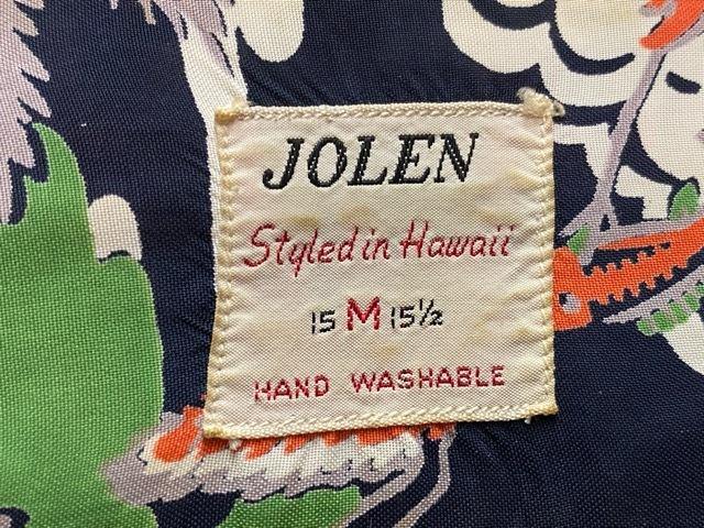 5月23日(土)11:30~マグネッツ大阪店オンラインストア夏物ヴィンテージ入荷!!#1 Vintage Hawaiian Shirt!!_c0078587_15441732.jpg