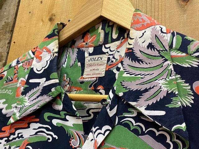 5月23日(土)11:30~マグネッツ大阪店オンラインストア夏物ヴィンテージ入荷!!#1 Vintage Hawaiian Shirt!!_c0078587_15463307.jpg