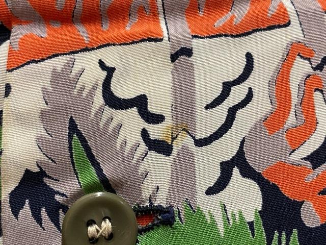 5月23日(土)11:30~マグネッツ大阪店オンラインストア夏物ヴィンテージ入荷!!#1 Vintage Hawaiian Shirt!!_c0078587_15463344.jpg