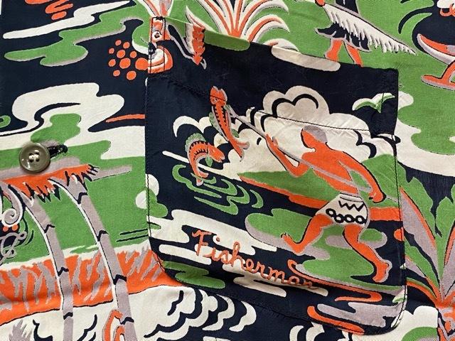 5月23日(土)11:30~マグネッツ大阪店オンラインストア夏物ヴィンテージ入荷!!#1 Vintage Hawaiian Shirt!!_c0078587_15463359.jpg