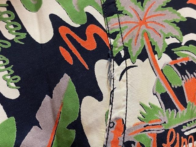 5月23日(土)11:30~マグネッツ大阪店オンラインストア夏物ヴィンテージ入荷!!#1 Vintage Hawaiian Shirt!!_c0078587_15463384.jpg