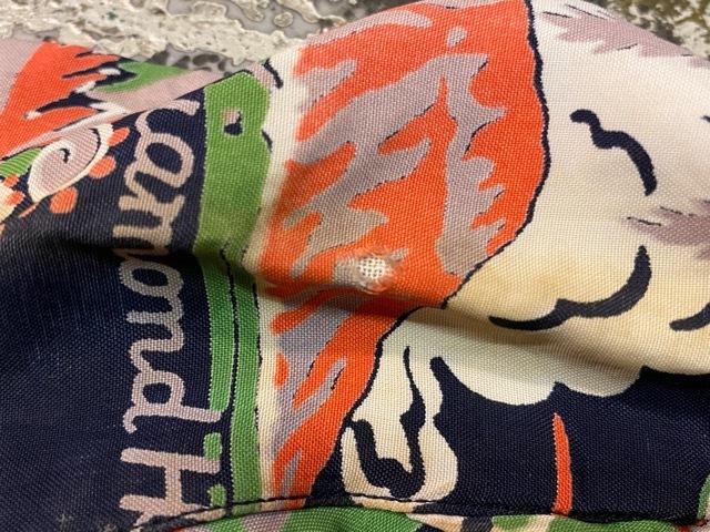 5月23日(土)11:30~マグネッツ大阪店オンラインストア夏物ヴィンテージ入荷!!#1 Vintage Hawaiian Shirt!!_c0078587_15472431.jpg