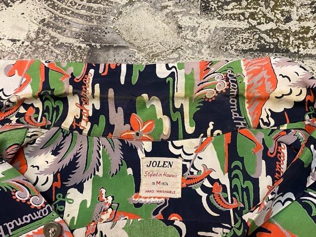 5月23日(土)11:30~マグネッツ大阪店オンラインストア夏物ヴィンテージ入荷!!#1 Vintage Hawaiian Shirt!!_c0078587_15472439.jpg