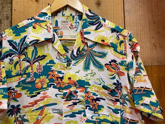 5月23日(土)11:30~マグネッツ大阪店オンラインストア夏物ヴィンテージ入荷!!#1 Vintage Hawaiian Shirt!!_c0078587_16330358.jpg