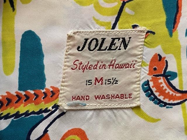 5月23日(土)11:30~マグネッツ大阪店オンラインストア夏物ヴィンテージ入荷!!#1 Vintage Hawaiian Shirt!!_c0078587_16330394.jpg