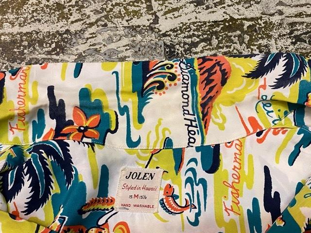 5月23日(土)11:30~マグネッツ大阪店オンラインストア夏物ヴィンテージ入荷!!#1 Vintage Hawaiian Shirt!!_c0078587_16341558.jpg