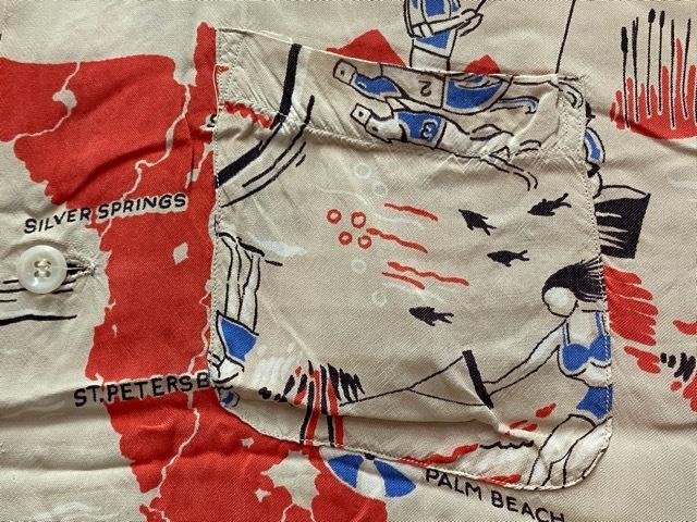 5月23日(土)11:30~マグネッツ大阪店オンラインストア夏物ヴィンテージ入荷!!#1 Vintage Hawaiian Shirt!!_c0078587_16371554.jpg
