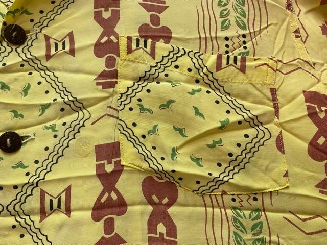 5月23日(土)11:30~マグネッツ大阪店オンラインストア夏物ヴィンテージ入荷!!#1 Vintage Hawaiian Shirt!!_c0078587_16403951.jpg